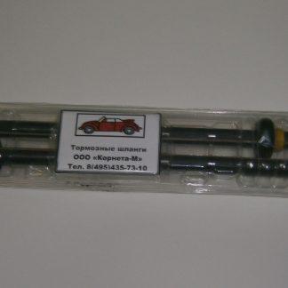 2108-3501011-31 Шланг тормозной ВАЗ